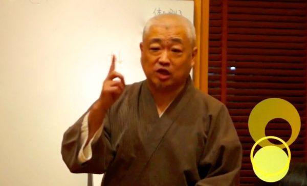 Ryusei Saegusa