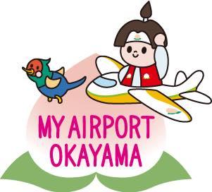 岡山エアポート