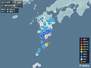 地震@種子島