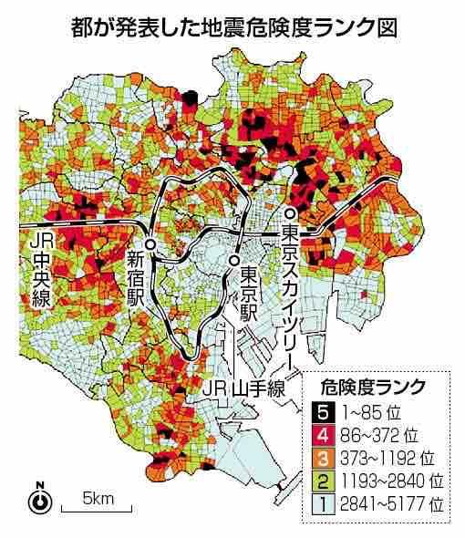 地震危険度ランク図