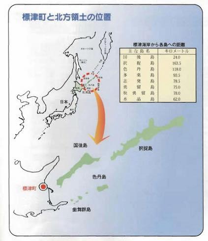 地図_中標津
