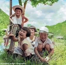 健康で幸せな國