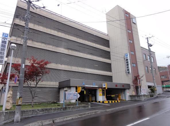 小樽稲穂駐車場