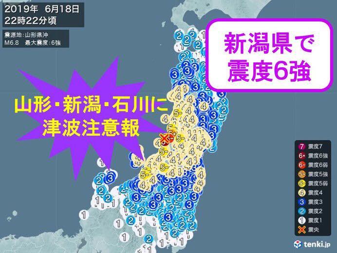 新潟地震_20190618