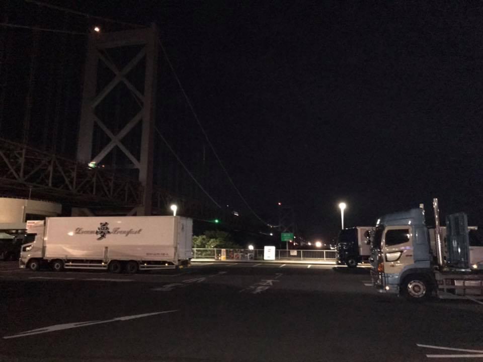 橋を渡れば、九州