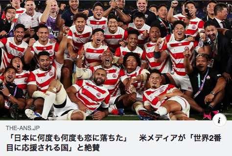 日本人ラグビー
