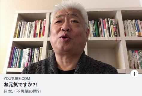20191023_近況報告