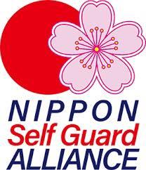 Nippon self Guard Alliance