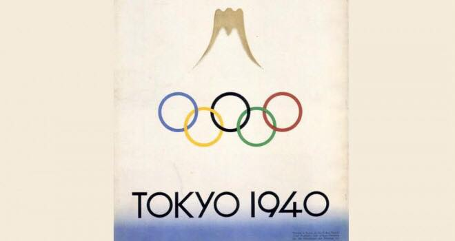 東京オリンピック in 1940