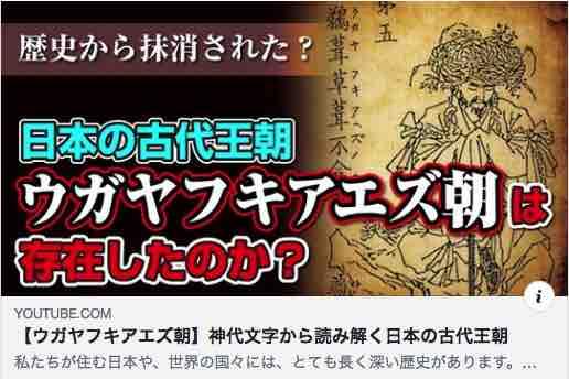 日本の古代王朝