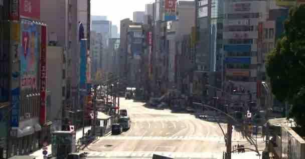 東京 2022